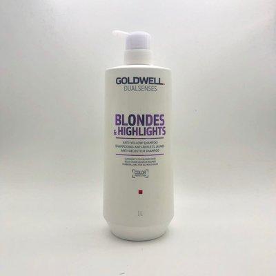 美國愛買  歌薇GOLDWELL 光纖洗髮精1000ml - 染後護色