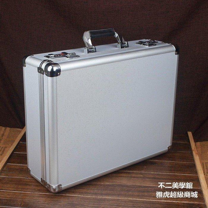 【格倫雅】^茜菲婭大號鋁合金工具箱密碼箱子手提箱證件收納箱G209729797[g-l-y1