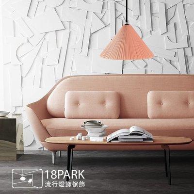 【18Park 】繽紛北歐 Pure curtain chandelier [ 純幕吊燈-31cm ]