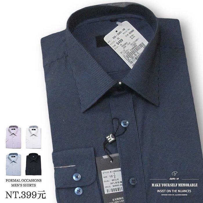 舒適上班族襯衫、面試襯衫、商務襯衫、標準襯衫、素面襯衫、條紋斜紋襯衫、20種樣式短袖長袖可供選擇sun-e333