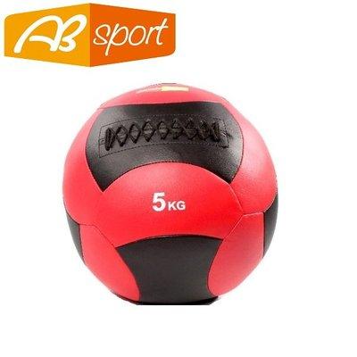 【健魂運動】PU皮革軟式藥球 5公斤(AB Sport-PU Medicine Balls 5kg)