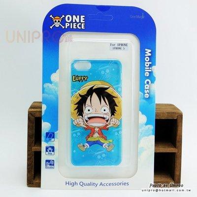 【UNIPRO】iPhone 5 5S SE 航海王 藍底Q版魯夫 TPU手機殼 One Piece海賊王正版授權 i5