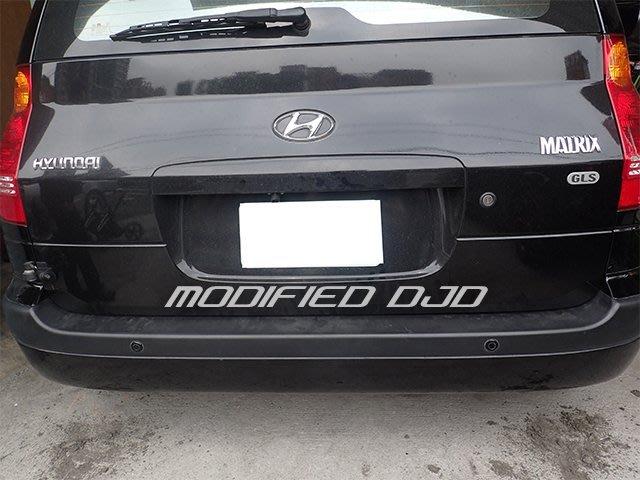 [倒車雷達] DJD 16  HY-H0702  現代 HYUNDAI GETZ MATRIX 倒車雷達
