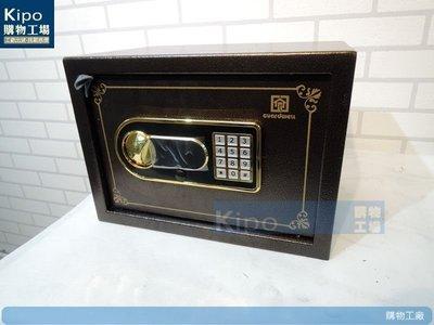 KIPO-保險櫃 防盜金庫 熱銷保管箱 保密櫃 珠寶箱 收納櫃 現金箱 鐵櫃 密碼保險箱-NMK005104A