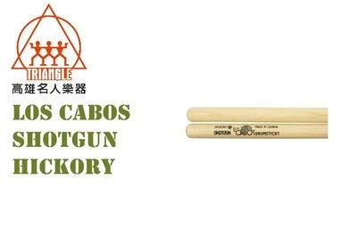 【名人樂器】Los Cabos 加拿大鼓棒 白胡桃木 Shotgun Hickory LCDH-SHOTGUNH