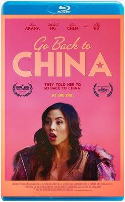 【藍光影片】回到中國 / GO BACK TO CHINA (2019)