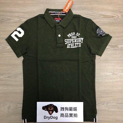 跩狗嚴選 極度乾燥 Superdry Polo 衫 印度製 超級共和國 短袖 純棉 重磅 合身版型 軍綠