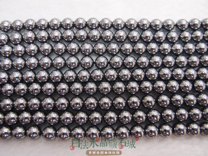 白法水晶礦石城 日本 - 太(鈦)赫茲能量珠 6mm 礦質 -太赫茲珠放在冰塊會迅速溶化 - 串珠/條珠 首飾材料