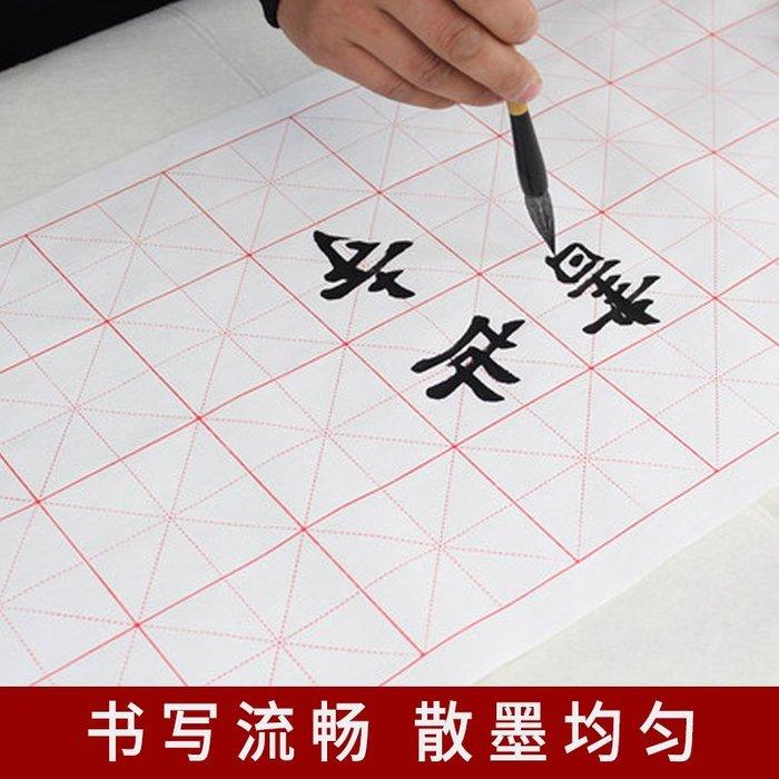 特制加厚半生熟米格宣紙7.5cm/10公分毛筆書法練習紙批發米字格初學者教學用紙練字練毛筆字的紙寫字