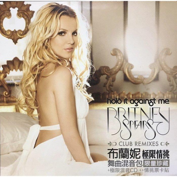 《限量絕版全新》Britney Spears 布蘭妮 Hold It Against Me 極限情挑 混音包