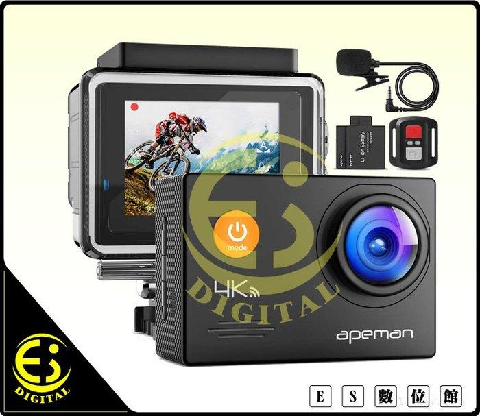 ES數位 Apeman A79 4K 防水運動相機 WIFI攝影機 遙控器 40米防水 外接麥克 極限運動 滑板 潛水
