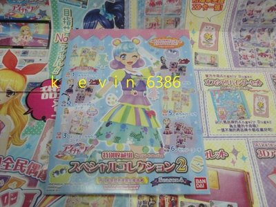 東京都-偶像學園-品牌收藏組第4季第2彈-堂島妮娜(1)-內附1張4格補充內頁和3張限定卡(台灣機台可以刷) 現貨