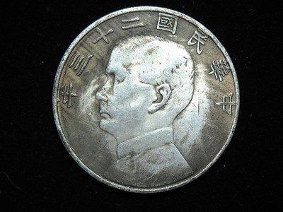 【 金王記拍寶網 】T1653  中華...