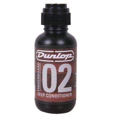 【旅行吉他專門店】Dunlop Fingerboard 02 6532 深層保養指板油 吉他 烏克麗麗 貝斯
