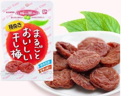 Ariel's Wish-日本KANRO無仔無籽梅干梅乾酸梅肉梅軟蜜梅蜜餞酸V酸V超唰嘴停不下推薦吃過必愛上-現貨