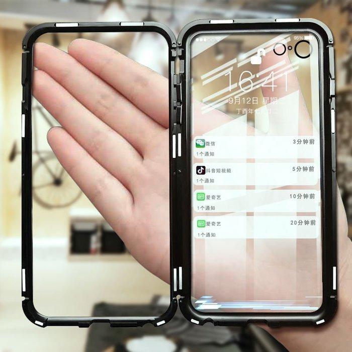 ix手機殼Apple保護套保護殼正韓國版蘋果6splus手機殼iPhone6抖音同款iPhone7潮牌萬磁王8plus玻