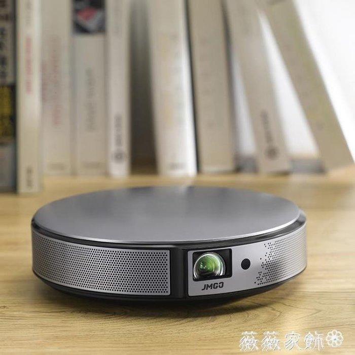 投影機 堅果C6微型投影儀家用wifi無線高清智慧投影無屏電視支持1080p MKS