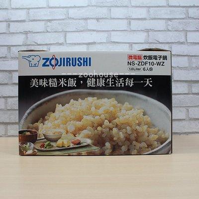 Wookiki生活百貨【象印】微電腦電子鍋-6人份 NS-ZDF10