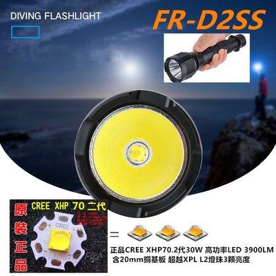 Flaming Fire潛水暴徒FR-D2SS 使用CREE XHP-70最新二代LED四核心 潛水手電筒3900LM