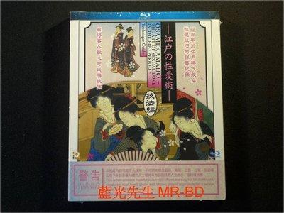 [藍光BD] - 江戸の性愛術 : 技法編 The Art Of Sexual Love - 江戶的性愛術