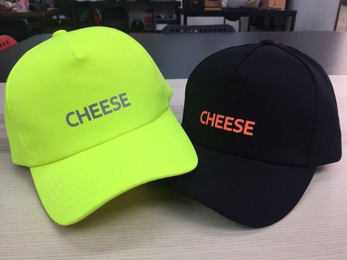 [阿菊潮流工作室] 韓國潮流棒球帽 CHEESE 夏季必備 時尚潮流單品 黑色 螢光黃 任您挑選 [免運費]