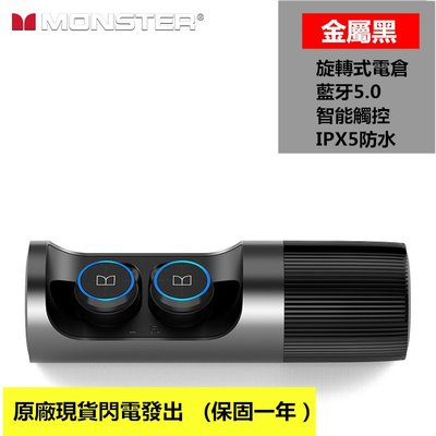 【正品免運費】魔聲Monster Clarity 101 Airlinks 真無線藍牙耳機 限量特價中 保固一年