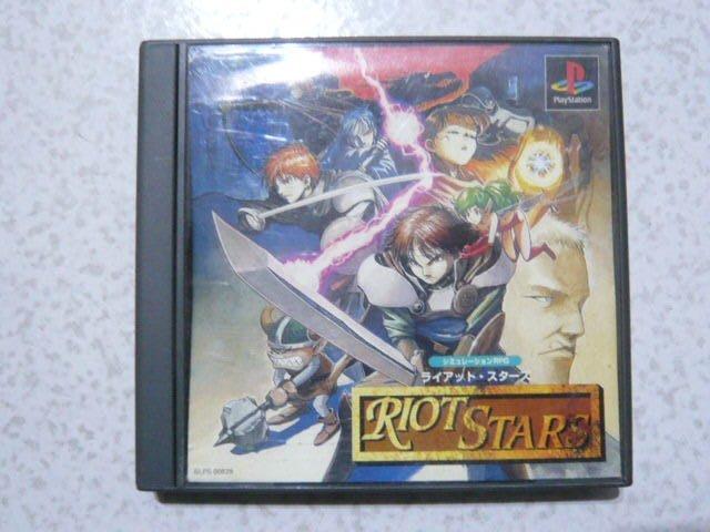 【~嘟嘟電玩屋~】PS 日版光碟 ~ 混沌之光 RIOT STARS (註)