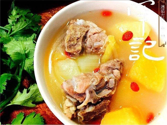 台南歸仁黃昏市場【罕記】青木瓜枸杞排骨湯 月子餐 歡迎預訂