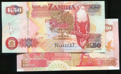 ZAMBIA(尚比亞紙幣), P37h ,50-KWA. ,2009,品相全新UNC 國際#19051054