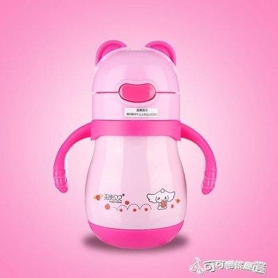(全館免運)吸管水壺 天使貝貝寶寶嬰兒...