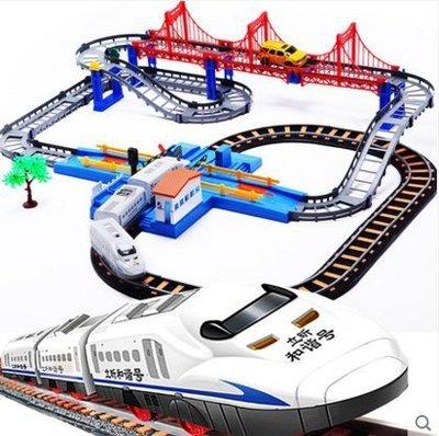 『格倫雅品』立昕托馬斯小火車和諧號電動軌道車小汽車兒童玩具正版套裝組合