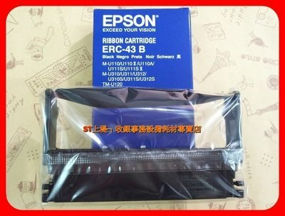 上堤┐ (含發票)  EPSON ER...