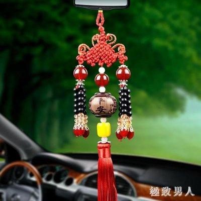 汽車掛件 香水飾品 保平安符吊墜 后視鏡車內載用桃木掛件飾品 df12088