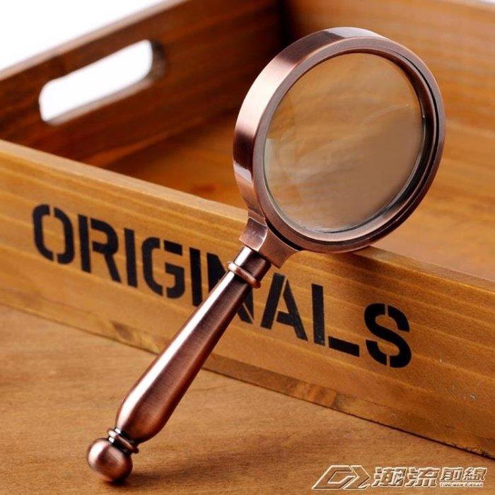 手持式學生用老人兒童閱讀放大鏡20倍高倍高清光學非帶燈眼鏡