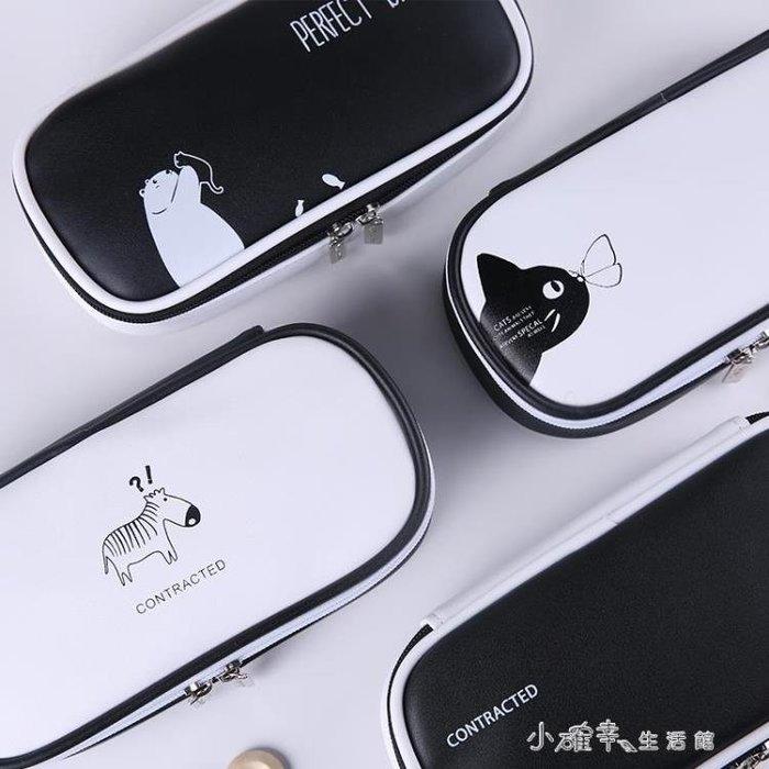 文具盒男女日韓簡約中小學生兒童大容量創意PU多功能筆袋女鉛筆盒 全館免運