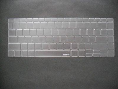 asus 華碩 VIVOBOOK S14 S435EA/S433eq/S433EA/S433FL TPU鍵盤膜