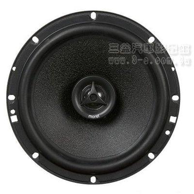 嘉義三益 最新 morel Maximo Coax  6.5吋 2音路同軸喇叭 美樂儀公司貨 最平價高音質體驗3900元