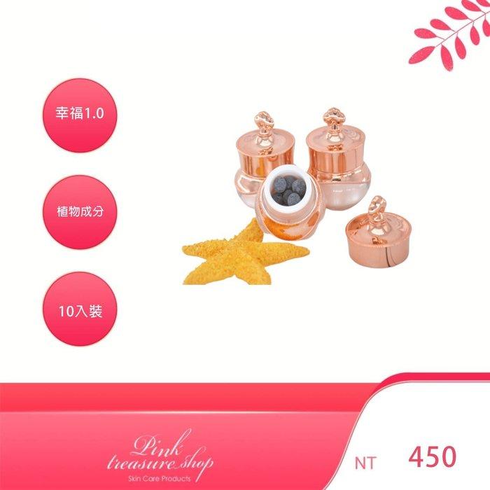 【Pink treasure】泰國幸福丸1.0版 無西藥檢驗與重金屬雙驗合格