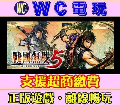 【WC電玩】PC 戰國無雙 5 中文豪華版 全DLC含預購特典 SAMURAI WARRIORS 5 STEAM