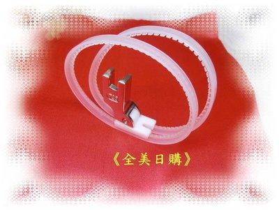 拼布材料《雙輪帶式壓布腳》兄弟juki勝家三菱工業用縫紉機平車壓布腳*適合車拉鍊防水布