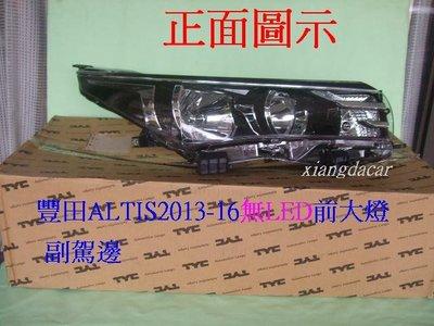[重陽]豐田TOYOTA ALTIS 2013-16年全新品 前大燈[無LED燈]左右都有貨/ TYC產品 台北市