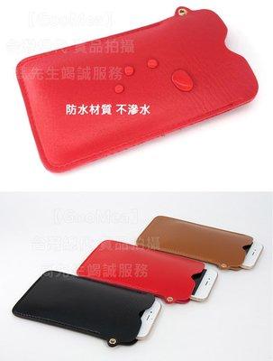 【GooMea】3免運小米 Xiaomi 6 Plus 5.7吋 抽取式 皮套 手機殼 手拿 頸掛 多色