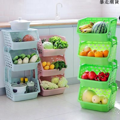精選 廚房置物架落地轉角架層架子塑料收納用品蔬菜儲物3 4多層果蔬籃