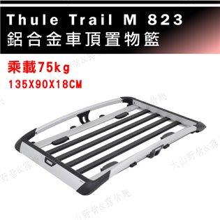 【大山野營】安坑特價 THULE 都樂 Trail M 823 行李框 車頂框 置物盤 置物籃 行李籃