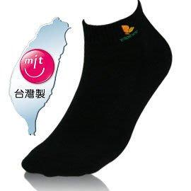 NUMEN 除臭襪~奈米銀-殺菌除臭纖維~超短筒運動襪任選6雙)MIT微笑標章工研院驗證
