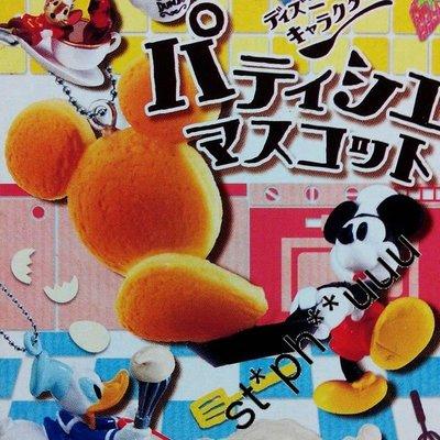 re-ment toys 2009 Hot Disney Mickey Mouse 米奇老鼠 Key Rings 動漫節 連 hottoys 袋