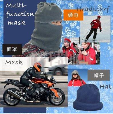 保暖帽,加厚戶外多功能面罩/頭巾/飛虎...