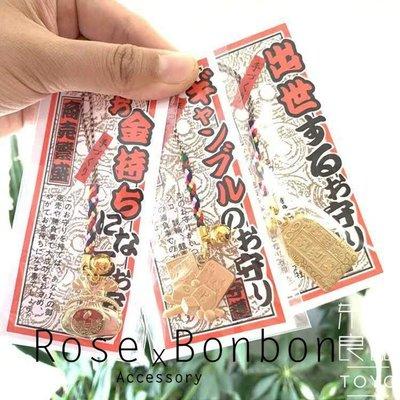 日本「財運 學業 開運 戀愛」手機吊飾 必勝 御守符  金色 心願達成 包包掛件Rose Bonbon