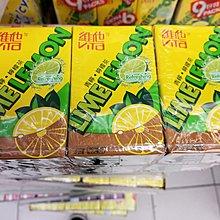 香港代購維他青檸檸檬茶250ml*6入