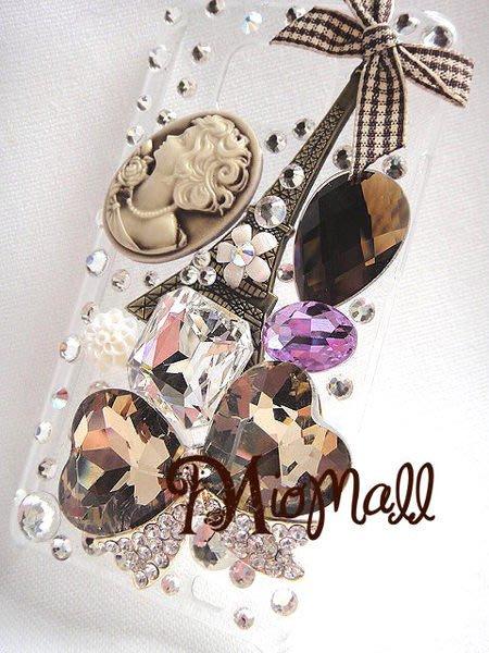 ♥法式香頌mix金色巴黎鐵塔大寶石♥三星SAMSUNG i9100 Galaxy S2 ♥手機殼 手機套